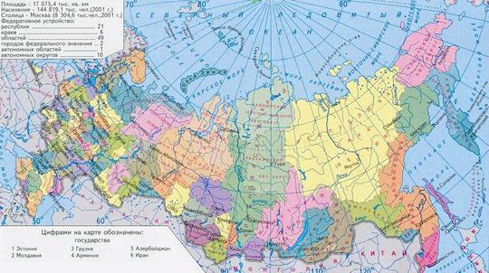 Карта России ( Российской Федерации, РФ)