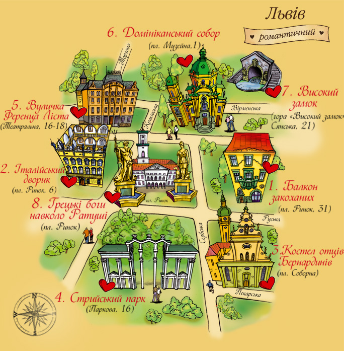 Карта / мапа Львова. Скачать карту г.Львов