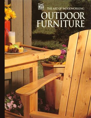Спеціалізований випуск по виготовленню дачних і садових меблів